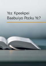 Yɛɛ Kpeekpei Baabuiyo Pɛɛku Yɛ?