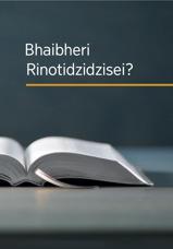 Bhaibheri Rinotidzidzisei?