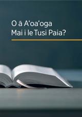 O ā Aʻoaʻoga Mai i le Tusi Paia?