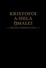Kristofoi A-Greek Ŋmalɛ—Jeŋ Hee Shishitsɔɔmɔ