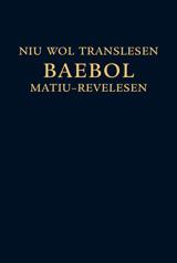 Niu Wol Translesen Baebol Matiu - Revelesen
