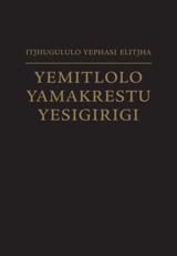 ITjhugululo Yephasi Elitjha YemiTlolo YamaKrestu YesiGirigi