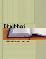 Bhaibheri—Rinombotaura Nezvei?