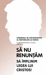 Programul congresului de circumscripție pe 2017-2018 (cu reprezentantul filialei)