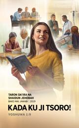 Tsarin Ayyukan Taron Da'ira na 2018-2019—Bako Mai Ziyara