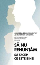 Programul congresului de circumscripție pe 2017-2018 (cu supraveghetorul de circumscripție)