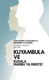 Manaka ya Lukutakanu ya Nziunga 2017-2018—Ti Nkengi ya Nziunga