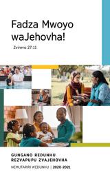 2020-2021 Purogiramu yeGungano Redunhu—Nemutariri Wedunhu