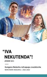 Purogiramu yeGungano Redunhu Nemutariri Wedunhu ra2021-2022