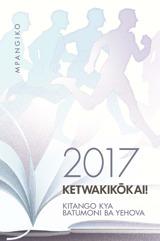 Mpangiko ya Kitango kya 2017