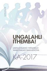 Uhlelo Lomhlangano Wesabelo Ka-2017