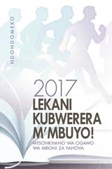 Ndondomeko ya Mtsonkhano wa Cigawo wa 2017