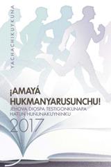 2017 watapi hatun huñunakuypaq yachachikuykuna