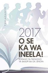 Thulaganyo ya Kopano ya Tikologo ya 2017