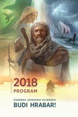 Kongresni program 2018.