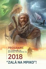 Programɛ ya Liyangani ya 2018