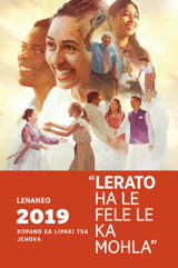 Lenaneo la Kopano ea 2019