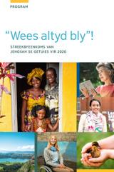 Streekbyeenkomsprogram vir 2020