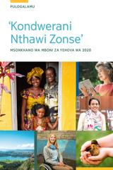 Pulogalamu ya Msonkhano wa 2020