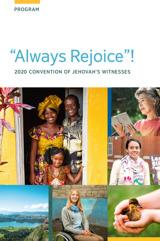 2020 Convention Program