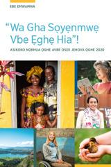 Ebe Emwamwa Ọghe Asikoko Nọkhua Ọghe 2020