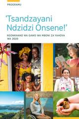 Programu ya Nsonkhano wa Gawo wa Mboni Za Yahova wa 2020