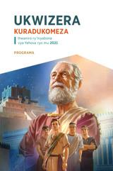 Programa y'ihwaniro ryo mu 2021