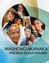Mashoko Akanaka Anobva Kuna Mwari!
