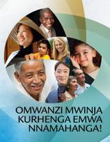 Omwanzi mwinja kurhenga emwa Nnamahanga!