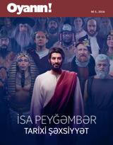 №5, 2016  İsa peyğəmbər— tarixi şəxsiyyət