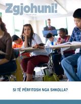 Tetor2012  Si të përfitosh nga shkolla?