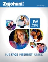 Janar2014| Një faqe Interneti unike