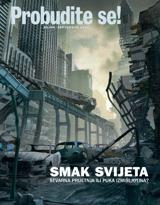 rujan2012.| Smak svijeta – stvarna prijetnja ili puka izmišljotina?