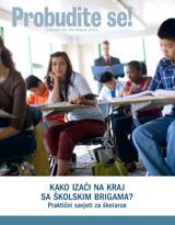 listopad2012.| Kako izaći na kraj sa školskim brigama?