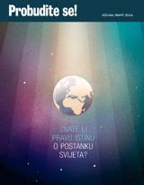 ožujak2014.| Znate li pravu istinu o postanku svijeta?