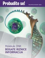 kolovoz2015.| Molekule DNK – bogate riznice informacija