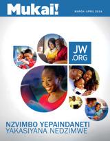 March2014| Nzvimbo yepaIndaneti Yakasiyana Nedzimwe