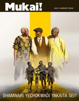 July2014| Shamwari Yechokwadi Yakaita Sei?