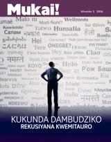 Nhamba3 2016| Kukunda Dambudziko Rekusiyana Kwemitauro