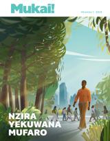 Nhamba1 2018  Nzira Yekuwana Mufaro