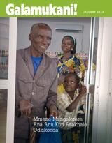 January2013| Mmene Mungalerere Ana Anu Kuti Asakhale Odzikonda