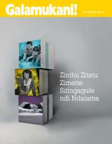 October2013| Zinthu Zitatu Zimene Sitingagule ndi Ndalama