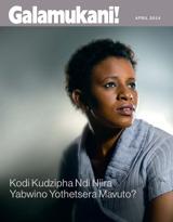 April2014| Kodi Kudzipha Ndi Njira Yabwino Yothetsera Mavuto?