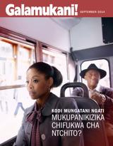September2014| Kodi Mungatani Ngati Mukupanikizika Chifukwa cha Ntchito?