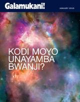 January2015| Kodi Moyo Unayamba Bwanji?