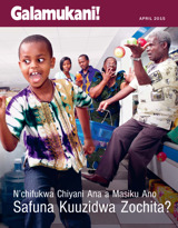 April2015| N'chifukwa Chiyani Ana a Masiku Ano Safuna Kuuzidwa Zochita?