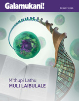 August2015| M'thupi Lathu Muli Laibulale