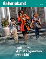 Na.4 2017| Kodi Inuyo Mumatanganidwa Kwambiri?