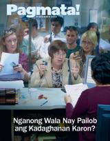 Disyembre2012| Nganong Wala Nay Pailob ang Kadaghanan Karon?