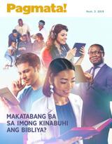Num.3 2019  Makatabang ba sa Imong Kinabuhi ang Bibliya?